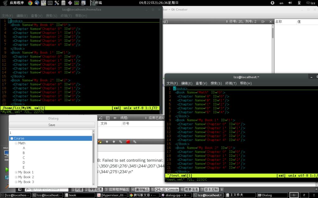 2013-09-22 21:26:36的屏幕截图