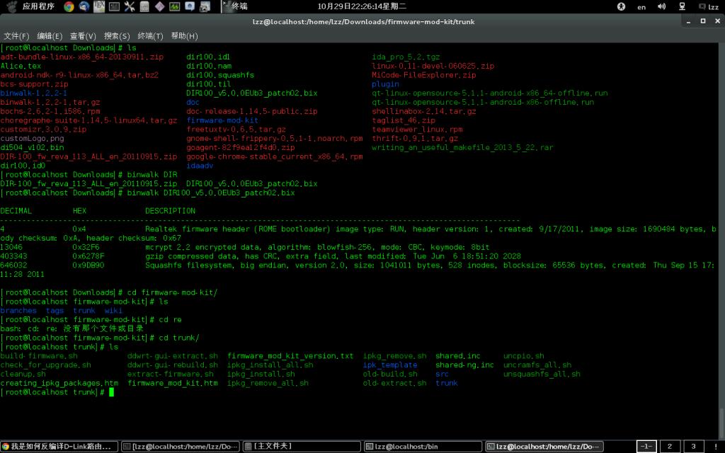 2013-10-29 22:26:15的屏幕截图